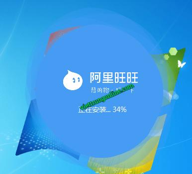 Hướng dẫn download và cài đặt aliwangwang - Việt Trung Online